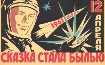 Cosmonauts; Birth of the Space Age